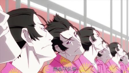 """《恋物语》贝木""""中二病"""", 对着镜子头脑风暴! 叼"""