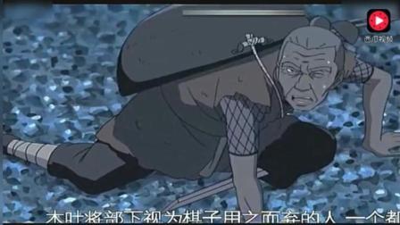 竟然惹怒木叶下忍! 土石龙VS水龙弹, 古介打败岩忍女忍者!