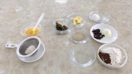 幼儿烘焙公开课视频教程 四葡萄干巧克力软欧包制作视频教程vt0 面包烘焙教程