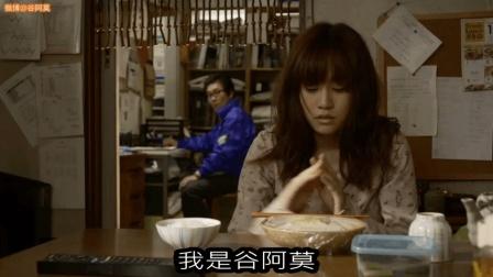 【谷阿莫】3分鐘看完懶惰的電影《不求上进的玉子》