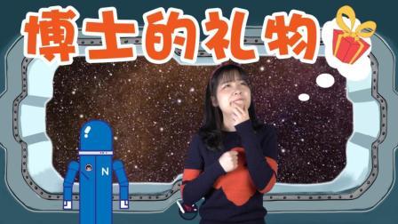 小姐姐教你自制亮闪闪的八大行星, 好玩还涨姿势!