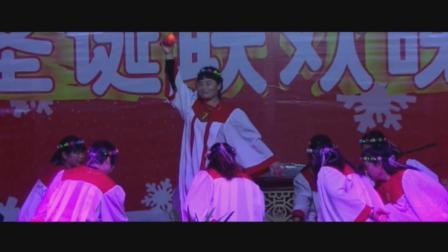 舞蹈《美丽的圣诞夜》2017坪巷天主堂圣诞晚会 陆河县
