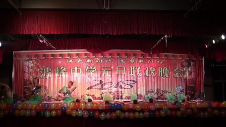 涞水波峰中学学生古典舞蹈, 且吟春雨