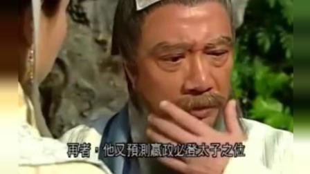 《寻秦记》: 阴阳家邹子的推算厉害, 了解项少龙真实身份