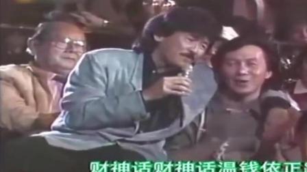 林子祥演唱会, 唱嗨了拉着台下的张国荣、谭咏麟对唱, 场面一度失控!