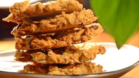 蔓越莓饼干最好吃的做法! 简单好做, 香酥可口老少皆宜!