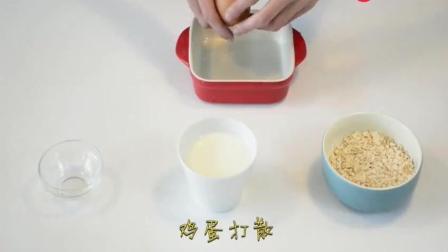 燕麦牛奶新吃法, 做法简单强力补钙, 老人健脑, 宝宝益智