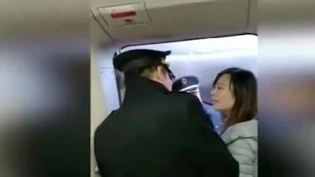 高铁女教师堵门事件原视频, 看着就来气, 这样的人就该抓起来