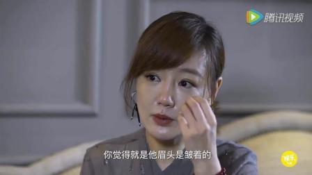 薛佳凝有于感情的原因要出家了胡歌內疚的说