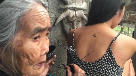 世界上最疼的纹身, 铁锤和荆棘刺皮肤, 一般人会疼哭!