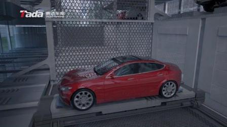 大平台停车机器人演示