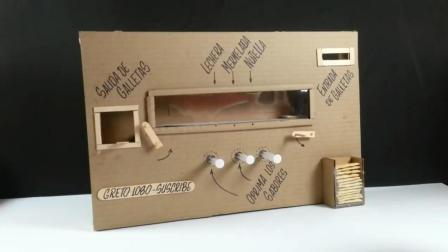 DIY: 能在饼干上加不同口味的果酱机, 制作起来这么简单!