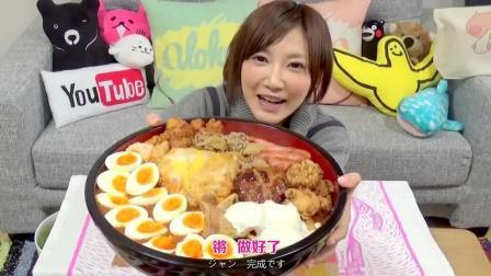 大胃王木下吃牛肉咖喱饭配10个鸡蛋, 这配料也太丰富了