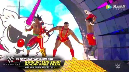 WWE 2017摔跤狂热大赛 哈迪兄弟惊喜回归 引发全场粉丝欢呼