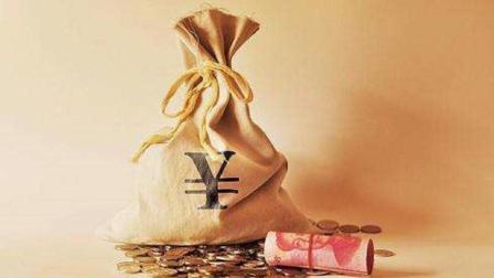 什么是投资理财? 如何投资理财? 这两点太重要了!