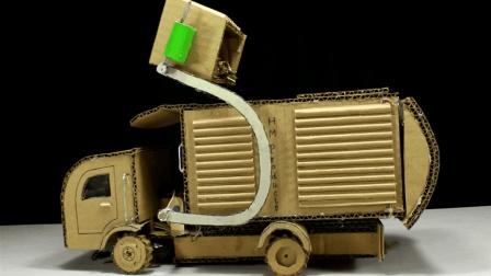 男子DIY全遥控垃圾车, 儿子的玩具不用花钱买了