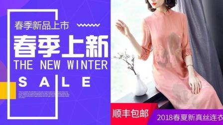 2018春夏新款立领荷花印花刺绣蛋糕袖修身长款旗袍真丝双绉连衣裙