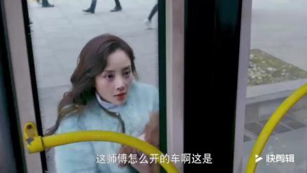 李小璐第一次坐公交闹笑话了, 竟然用信用卡刷卡