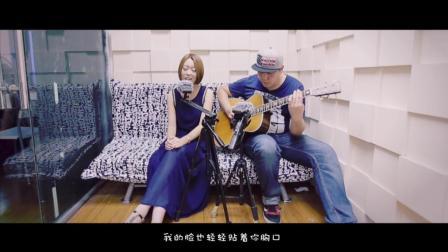 【郝浩涵梦工厂】吉他弹唱 温岚《夏天的风》 (歌手: 嘉怡)