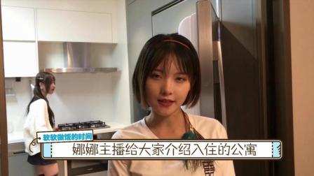 济州神话世界公寓探秘