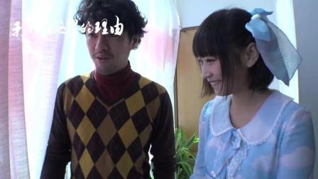 四十岁大叔逛日本最大女仆咖啡厅, 超萌女仆陪做游戏!