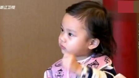 贾乃亮突然出现, 甜馨哭的更大声了, 要找妈妈
