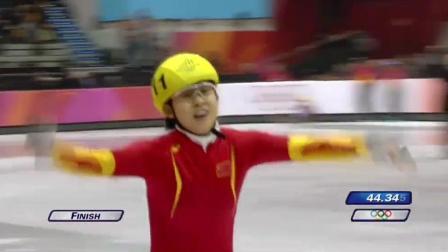 短道速滑传奇! 获得单届冬奥会最多金牌的王濛