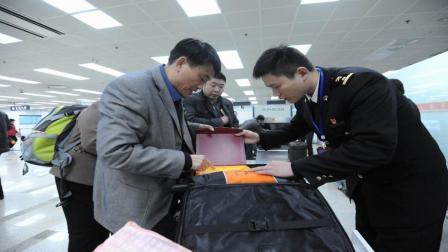 有什么东西进中国境内就会被海关扣押? 今天总算弄明白了
