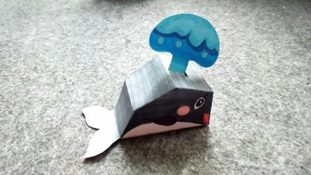 亲子游戏第十六集 鲸手绘DIY涂鸦折纸步骤, 立体鲸鱼怎么折, 教你简单创意手工折纸视频