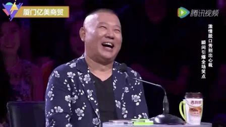 周云鹏小品大全-腾讯视频全网搜