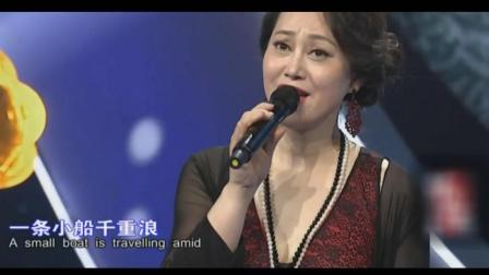 演員大宋佳演唱的歌曲《一條小船漂四方》, 電視劇《蛙女》主題歌