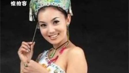你大开眼界之【中国56个少数民族美女服装大全】