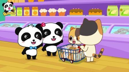 益智启蒙动画: 奇奇妙妙给小猫咪爸爸做生日蛋糕