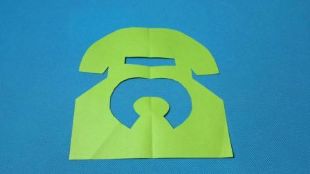 剪纸小课堂663: 电话机 儿童剪纸教程大全 亲子手工DIY教学