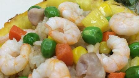 这道菜比松子玉米还受女神儿童喜爱, 虾仁杂蔬丁让你爱上吃饭!