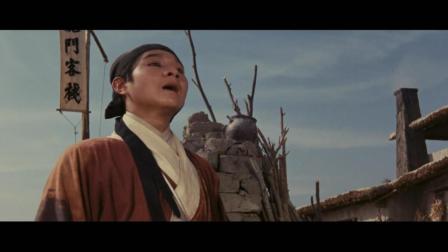 老版《龙门客栈》精彩片段, 武侠电影的巅峰之作