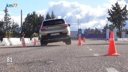 操控极限测试! 全新欧宝Grandland X麋鹿测试, 雪铁龙C5 Aircross天逸兄弟车