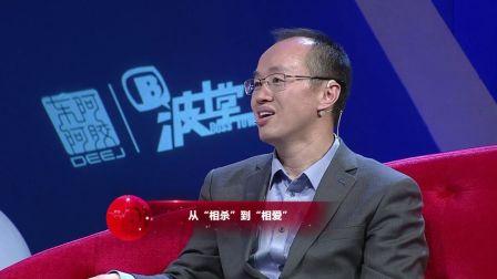 同程旅游吴志祥:创业没有退路 180113