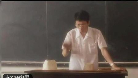 姜文电影经典之《阳光灿烂的日子》搞笑片段: 冯小刚上课