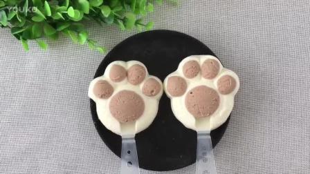 烘焙入门新手教程之倒扣冷却 小熊掌雪糕的制作方法bb0 儿童美食烘焙教程