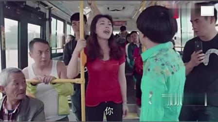 陈翔六点半: 美女坐公交车被一群人围着看, 但她