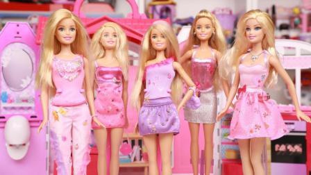芭比娃娃豪华五套服装设计玩具 新材料装饰让芭比更加闪耀