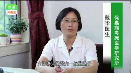 女性尖锐湿疣可以治好吗