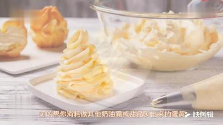 法式奶油霜, 找不到比它更好吃的奶油霜了