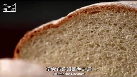 教你做布鲁姆面包, 英国面包大师保罗详细视频一学就会