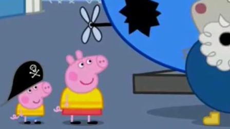小猪佩奇, 猪爷爷的船坏了, 羊爷爷帮助修理破船 羊爷爷好厉害啊