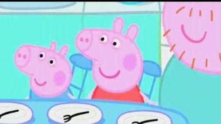 小猪佩奇, 猪妈妈摊煎饼, 猪爸爸提出意见,
