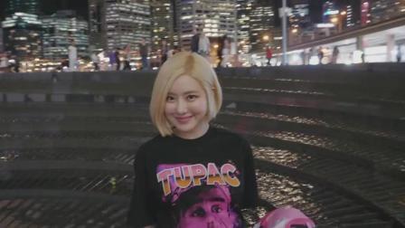 DJ SODA - Australia (dj소다, 디제이소다)
