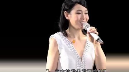 刘若英演唱会现场深情演唱《原来你也在这里》忆起当年泪牛满面
