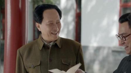 柳亚子先生读了毛给他写的七律, 不禁感叹: 知我者, 润之也